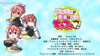 Anime Pendek Yuuki Yuuna wa Yuusha de Aru Churutto! Diumumkan