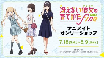 Animate Only Shop Hadirkan Merchandise Saekano