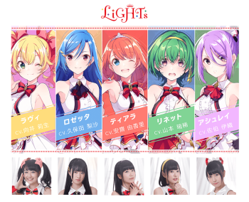 Lapis Re:LiGHTs Tayangkan PV ke-4 Animenya
