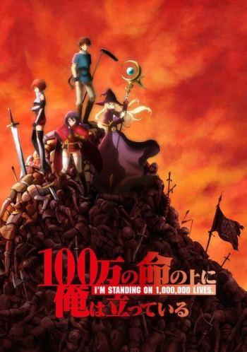 Animasi Pembuka 100-man no Inochi Perdengarkan Lagu dari Kanako Takatsuki