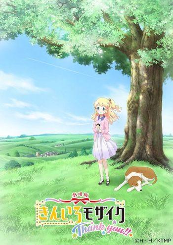 Visual Terbaru Film Anime Kiniro Mosaic Akhirnya Diperlihatkan