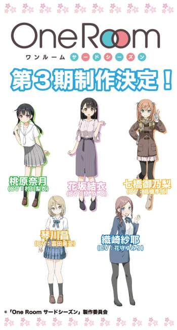 Anime One Room Season 3 Tampilkan Cast Terbaru