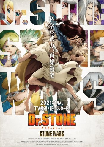 Dr. Stone Tayangkan Teaser Season Kedua Animenya