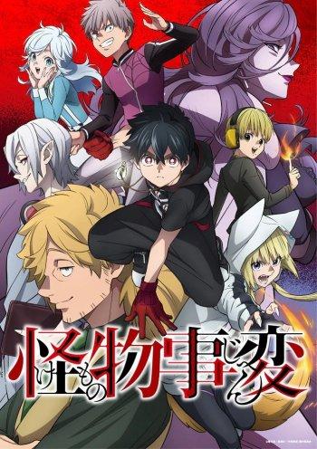 Kemono Jihen Ungkap Visual Baru dan Staf Produksi Animenya