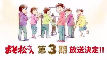 Osomatsu-kun Umumkan Season Ketiga Anime