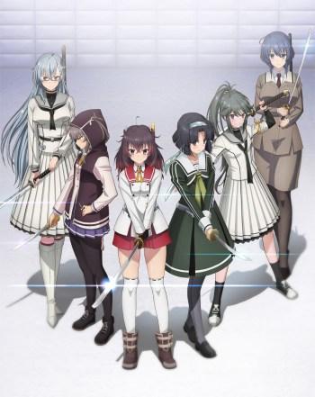 Visual Baru Toji no Miko: Kizamishi Issen no Tomoshibi