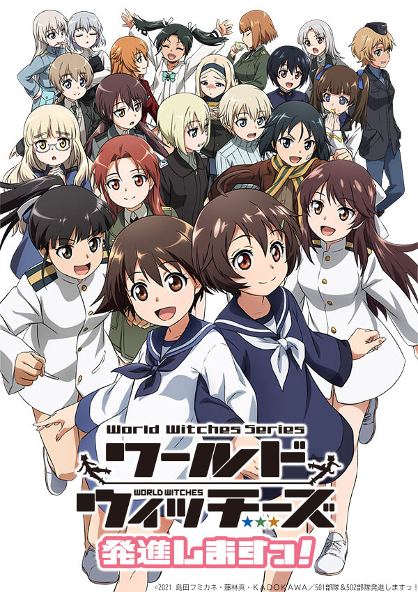 World Witches
