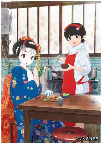 Visual Maiko-san Chi no Makanai-san