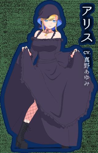 Shinigami Bocchan