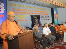 0031 Keynote address by Srimat Swami Vishwatmanandaji Maharaj, Belur Math