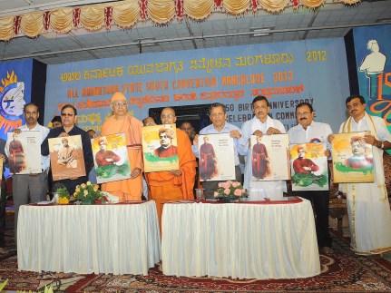 0035 Dr N Vinay Hegde releasing the posters