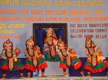 0085 Yakshagana by students of Alva College