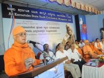 0140 Srimat Swami Atmapriyanandaji addressing the youth convention
