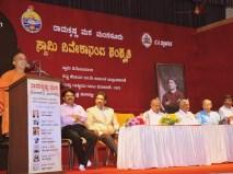 002 Keynote Address by Swami Jitakamanandaji