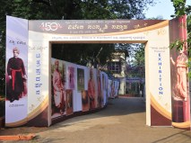 025 Pictorial Exhibition at the Ramakrishna Math