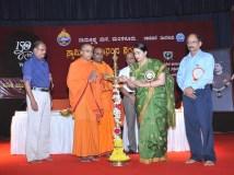 Viveka Jagarana - Youth Convention