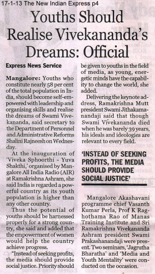 17-1-13 The New Indian Express p4