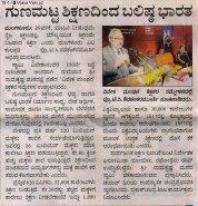 18-1-13 Vijaya Vani 2