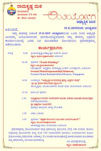 Anthryoga Invitation