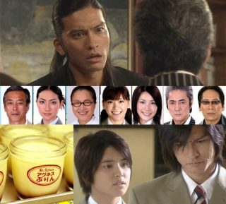 My Boss My Hero Subtitle Indonesia Batch