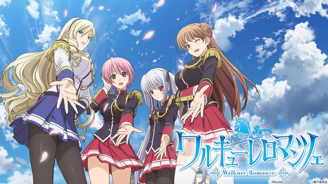 Walkure Romanze BD Subtitle Indonesia Batch