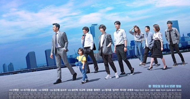Welcome 2 Life Subtitle Indonesia Batch