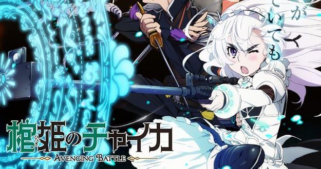 Hitsugi no Chaika: Avenging Battle BD Subtitle Indonesia Batch + OVA