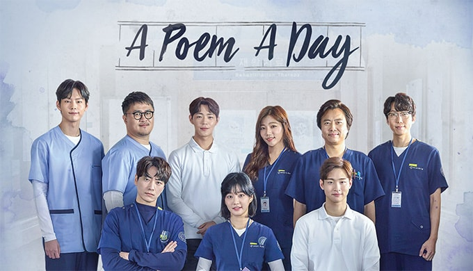 A Poem a Day Subtitle Indonesia Batch
