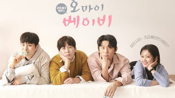 Oh My Baby Subtitle Indonesia Batch