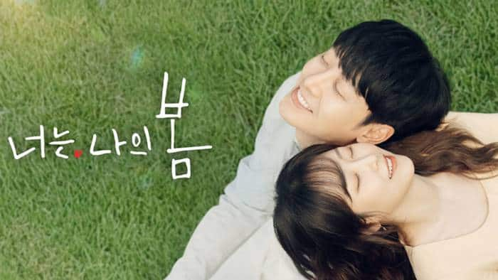 You Are My Spring Subtitle Indonesia Batch