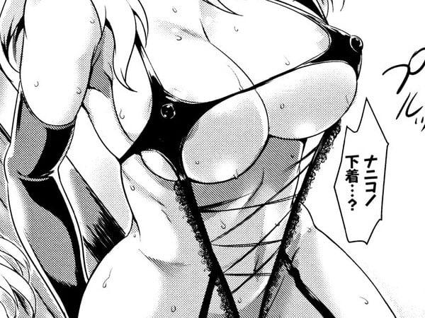 むっつりびっち【DMM限定版】 ぷよちゃ サンプル画像9