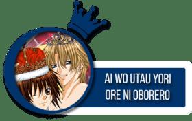 Ai wo Utau yori Ore ni Oborero