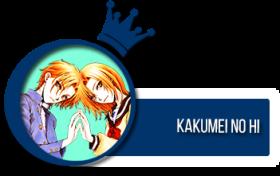 Kakumei no Hi