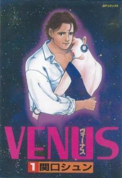 Venus (SEKIGUCHI Shun)