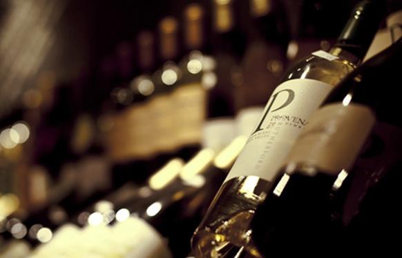 Alternativní investice vsoučasné situaci? Investujte do vína