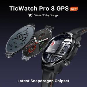 ticwatch-pro-3-chipset