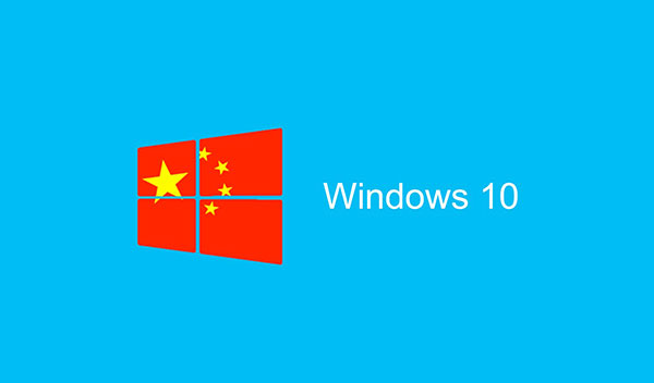 Windows 10 Zhuangongban