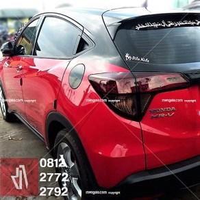 carbon-stiker-mcarbon stiker mobil bandungobil-bandung-kap-mesin-honda-hrv-kualitas-mangele-sticker-pro