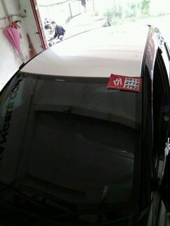 stiker-mobil-bandung-atap-brio-premium