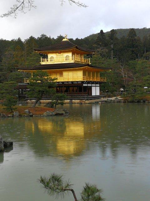 Kyoto 4 giorni
