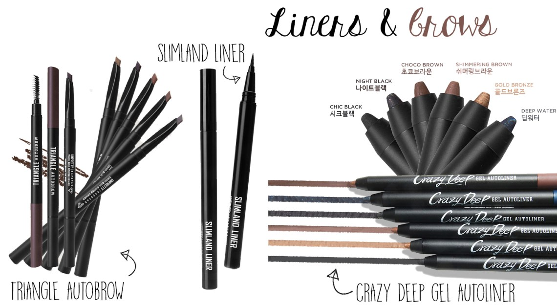 unpretty-rapstar-cosmetic-liners-brows