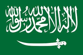 Saudiyya za ta ƙara wa'adin yin biza ga ƙasashen da ke cikin dokar hana tafiye-tafiye