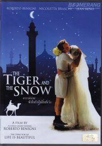 2- The Tiger and the Snow
