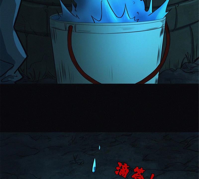 《這里有妖氣》_48 背墓碑的女人-愛奇藝漫畫