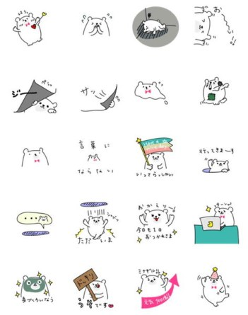 line-sticker-manikuma2[6]