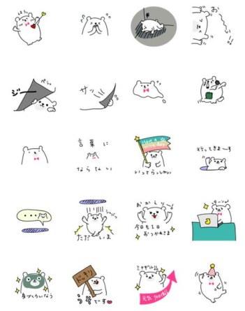 line-sticker-manikuma2[6]
