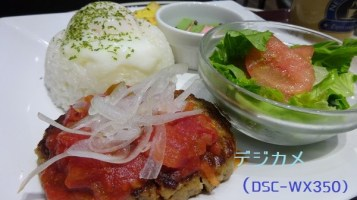 lunch-hikaku