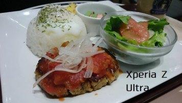 lunch-hikaku[zultra]
