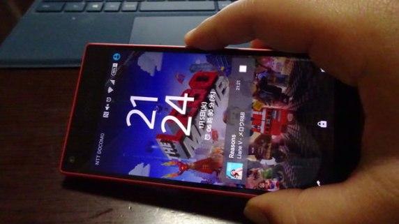 Xperia-Z5-finger-print-authentication[4]