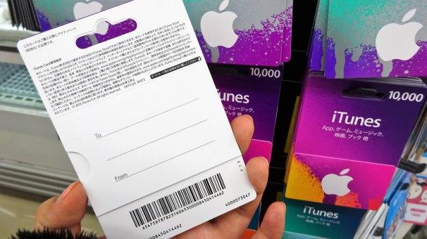 lawson-prepaid-card[7]